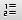 icone-liste-numerotee-editeur-rapide